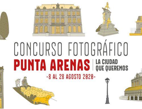 Lanzamos concurso fotográfico para promover mejor planificación urbana en Punta Arenas